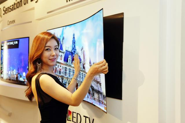 LG Display expands OLED production through new investment in China