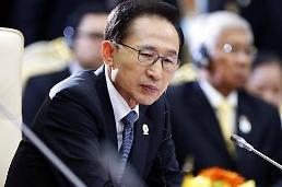 .韩反腐查到李明博政府! 乐天再被扒出腐败黑料.