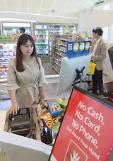 Lottes palm vein payment expanded to 7-Eleven stores in Seoul