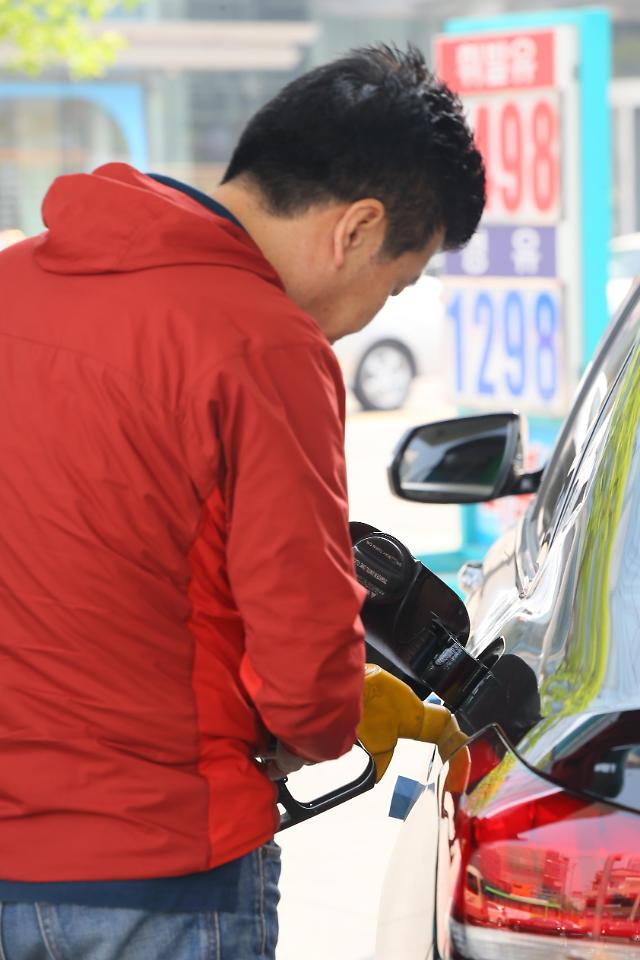 Regulations on LPG vehicles eased to help reduce fine dust