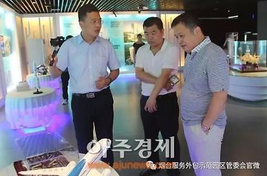 <산동성은 지금>옌타이시 고신구, 상하이중싱통신과 업무협력 논의 [중국 옌타이를 알다(218)]