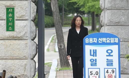 """집행유예 조윤선…문화계 """"블랙리스트 후퇴, 사법부가 적폐세력"""""""