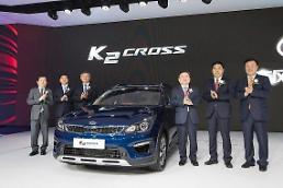 Kia aims to recover sales in China with pay cuts of executives