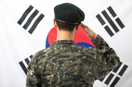 Field army commander faces investigation for alleged abuse of power