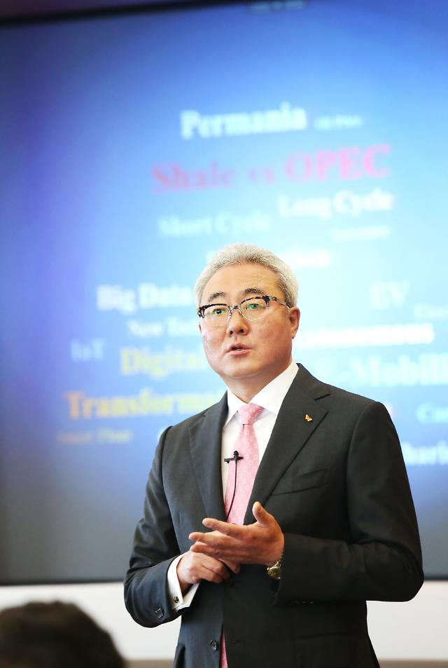 혁신 지속 SK이노베이션, 최태원 딥 체인지 2.0 선도
