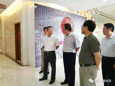 <산동성은 지금>류썬 옌타이 상무국장 '1천개 기업 방문할 것' [중국 옌타이를 알다(220)]
