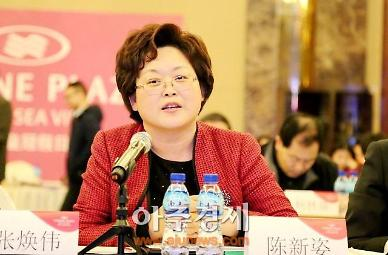 """<산동성은 지금>""""옌타이시 하반기 투자유치활동에 총력 다할 것"""" [중국 옌타이를 알다(221)]"""