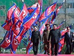 [COLUMN] Destination of negotiations on North Korean nuclear issue