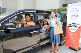 Kia to launch first car-sharing service as S. Korean carmaker