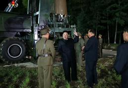 [COLUMN] Northeast Asia security dilemma on Maginot Line of misjudgment