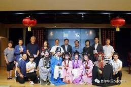 .潮剧《画皮》在首尔中国文化中心精彩上演.