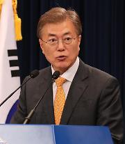 """文大統領の光復節72周年の祝辞・・・""""韓半島軍事行動は韓国が決定、戦争だけは、、、"""""""