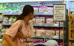.Insecticide-tainted eggs spark fresh health scare in S. Korea.