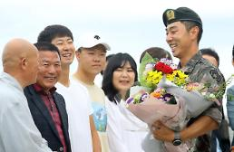 . Discharged from army, PGA golfer Bae Sang-moon gets to quick work: Yonhap.