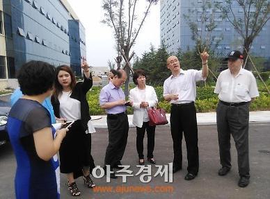 <산동성은 지금>옌타이시, 대성산업가스와 업무협력 논의 [중국 옌타이를 알다(225)]