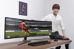 .Samsung releases worlds largest gaming monitor at home.