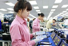 [COLUMN] ASEAN coming back as S. Koreas real alternative market