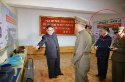 .Pyongyangs state media discloses information on new SLBM using solid fuel.
