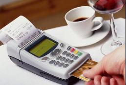 .韩国人第二季度海外刷卡消费再创新高.