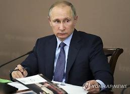 .Russian bombers violate S. Korean air defense zone: Yonhap.