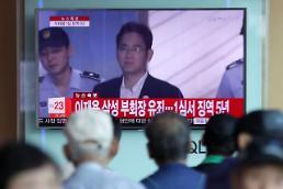 [FOCUS] S. Korea business community in shock over harsh court ruling
