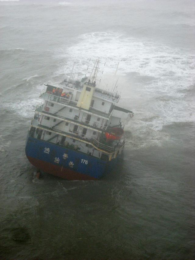 [영상중국] 하토 이어 14호 태풍 파카 中 남부 습격, 선박 침몰도