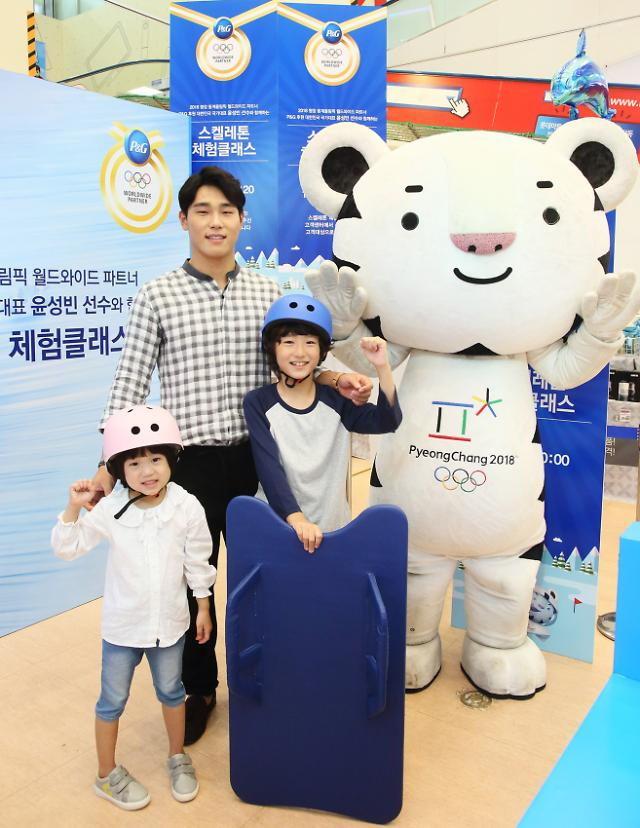 Online sales for tickets to PyeongChang 2018 to commence on Sept. 5: Yonhap