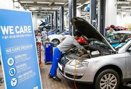 .Govt OKs recall on more Volkswagen vehicles with fake emissions: Yonhap.