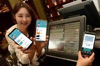 進化する「LGペイ」、サムスンなど国内すべてのクレジットカード支援