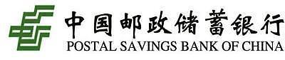 'IPO 대어' 우정저축은행, 홍콩 상장 1년도 안돼 중국 본토로 눈길