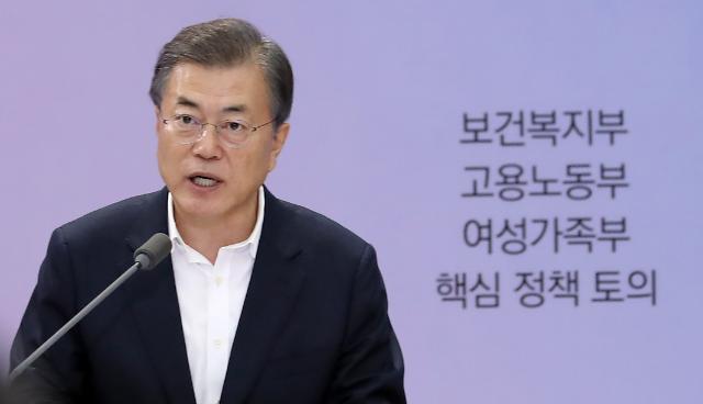 """文 """"올 출산율 1.03명 전망…국가적 위기 숙제 풀어라"""""""