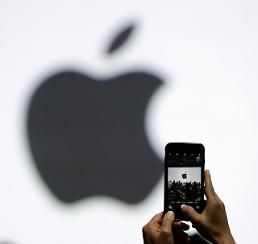 .Apple to announce new iPhone on September 12.