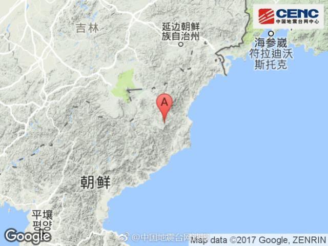 """중국 지진 당국 """"북한서 4.6 규모 2차 지진...함몰로 추정"""""""