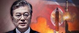 .文在寅:韩朝俄合作可为朝鲜做正确选择发挥重要作用.