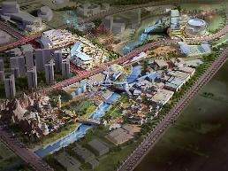 .为韩流成长添动力 希杰在高阳建设文化内容园区.