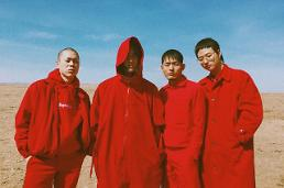 .Popular indie band Hyukoh to embark on North American tour.