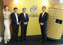4700ウォンの日本高級ビール「エビス」国内上陸