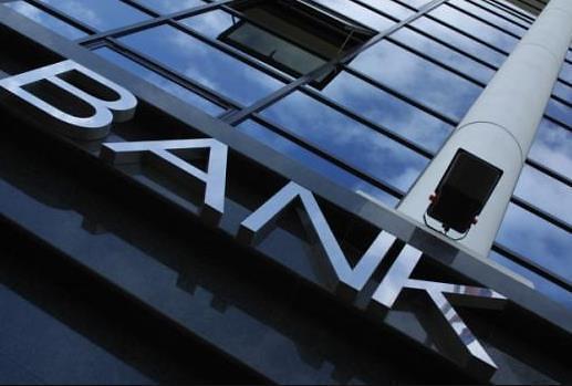 2017年全球银行排名出炉 中国工行居首韩国仅5家进入百强