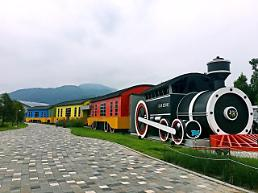 .【Hana Tour K-Travel Bus-全南】乘韩国Hana Tour旅游大巴 两天遍访全罗南道名胜.