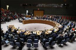 Security Council unanimously adopts new sanctions: Yonhap