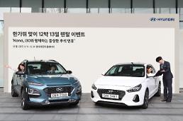 .Hyundai Motor stops sponsoring Chinese womens golf event.
