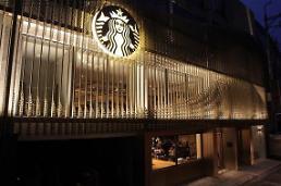 .将韩国咖啡店逼入死角 星巴克今年利润将突破千亿韩元.