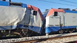 .地铁中央线发生列车追尾事故 1人死亡6人受伤.
