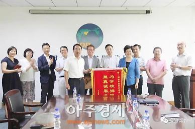 <산동성은 지금>옌타이한인회, 옌타이시 투자촉진국 방문 교류 [중국 옌타이를 알다(230)]