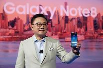 サムスン電子のギャラクシーノート8、中国公開…現地市場攻略に乗り出し