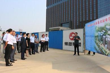 <산동성은 지금>옌타이 경제대표단, 옌타이시 고신구 산업시찰 [중국 옌타이를 알다(233)]