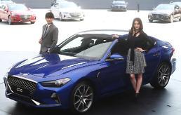 . Hyundai unveils Genesis sports sedan G70: Yonhap.