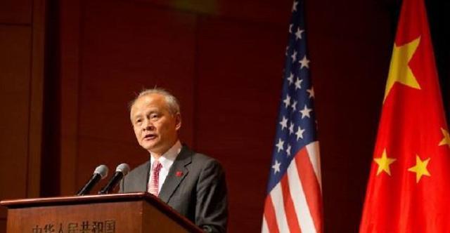 """추이톈카이 주미 중국대사 """"한반도 전술핵 배치 반대, 北-美 대화해야"""""""