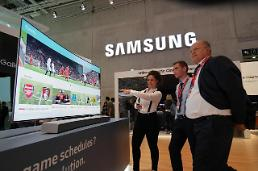 [FOCUS] Risk grows for stalled Samsung amid prolonged leadership vacuum