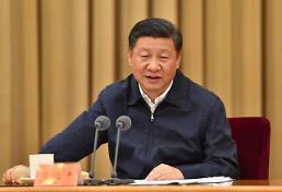 [COLUMN] Face strange China and get bolder